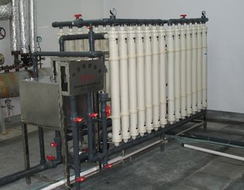 Trung Quốc Ultra-filtration (UF) Water Treatment Equipments System for processing of mineral water nhà máy sản xuất
